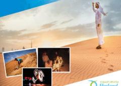 How Can Enjoy Desert Safari Trip with Skyland Tourism